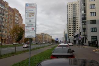Не оскудеет рука берущего: платные парковки шагнули из центра Казани в спальные районы
