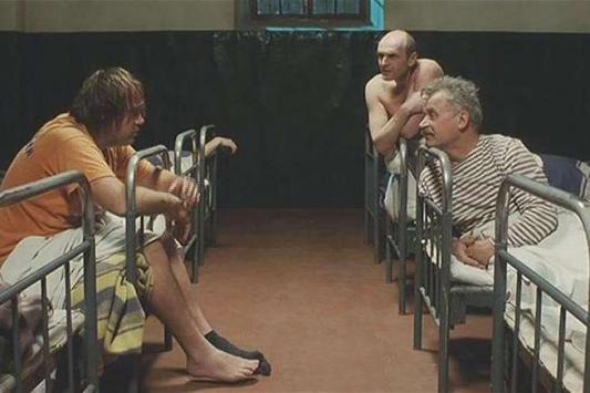 Кадр из фильма «А поутру они проснулись»