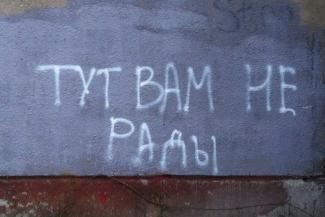«Мама, вызывай полицию!»: в Татарстане мать школьника не пускает на порог учителей, которые решили проверить бытовые условия семьи