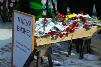 Сначала аптеки и обувные, потом все остальные: отмена «вмененки» похоронит малый бизнес в Татарстане?