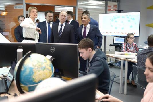 Фото president.tatarstan.ru