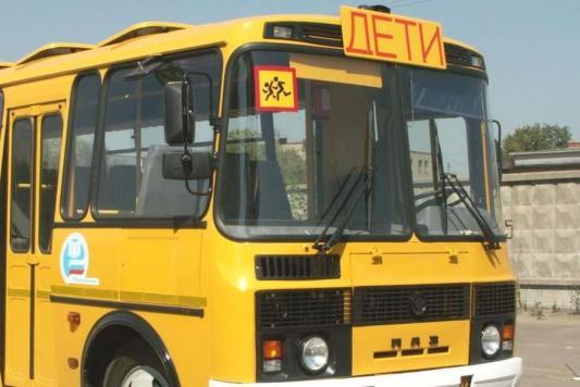 Где заблудился школьный автобус?