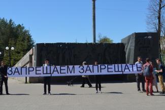 «Запрещаем запрещать»: в Казани прошел пикет в поддержку Telegram