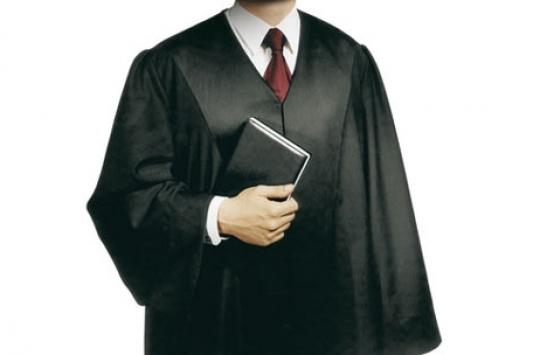 Как выглядит судя