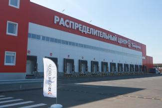 «Быстрее, качественнее и дешевле»: В Татарстане открылся второй распределительный центр «Пятёрочки»