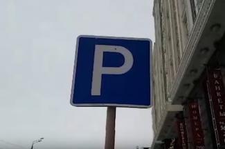 Прокуратура требует наказать полицейских, которые незаконно задержали борца за бесплатную парковку в центре Казани