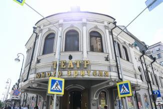Казанский ТЮЗ с новым главрежем ждет миллиардного вливания