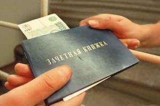 В Татарстане выносят приговоры студентам-взяткодателям