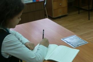 За партой погибшего в Сирии выпускника казанской школы теперь сидят лучшие ученики