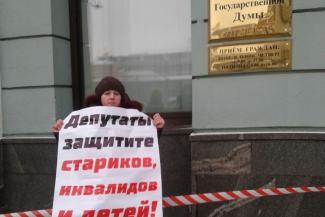 «Аварийщики» из Татарстана пикетируют Госдуму: «Остановите произвол!»