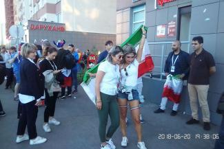 Болельщики из Ирана в Казани ушли в отрыв