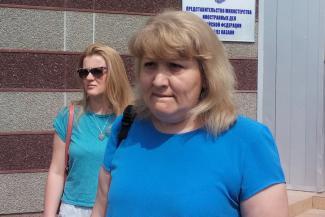 «А я вовсе не колдунья»: жительницу Казани оштрафовали за наведение порчи на судью