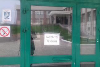 Казанский МЦ на Декабристов закрылся навсегда