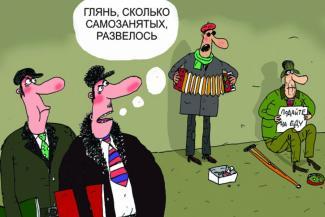 «Кого-то поймают, кого-то напугают»: в Татарстане устроят охоту на «подлецов», утаивающих доходы?