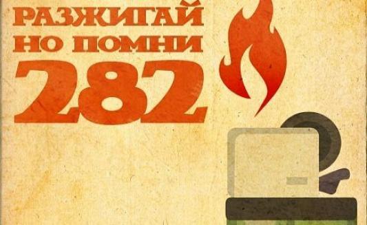 Запретят ли в Казани компьютеры, телекоммуникационные услуги и ученические тетради в клетку?