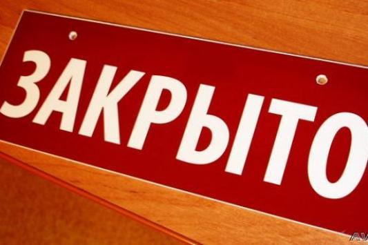 Елабужский филиал КНИТУ-КАИ закрывают, студенты в шоке
