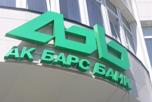 Баланс «Ак Барс» банка приукрасили химически