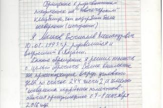 Обвиняемый в погроме на Ново-Татарском кладбище: «Проще списать все на того, кто когда-то оступился...»