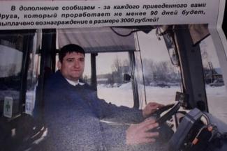 «Приведи друга - получи 3 тысячи»: в Казани водителей автобусов заманивают на работу, как в пирамиду