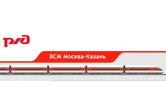 РЖД займется распилом в заповедниках Татарстана