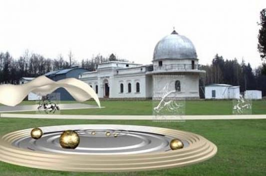 Казанские ученые просканируют небосвод