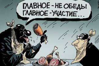 Рис. Алексея Меринова