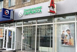 «Нас заманили, а мы поверили!»: в Казани продолжатель дела Мавроди, обманувший пенсионеров на 160 млн, признал вину и получил по минимуму
