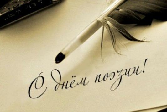 Казанские поэты представляют...