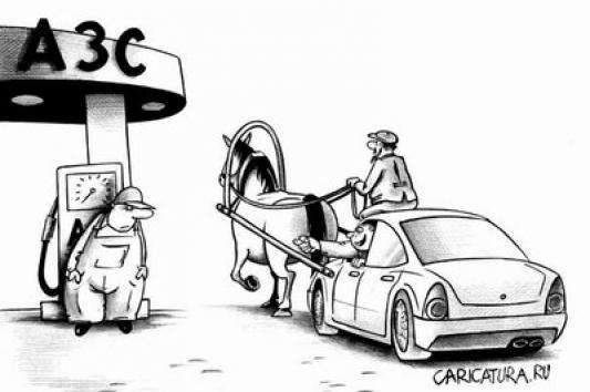 Бензин будет по талонам?