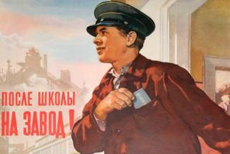 В школах Татарстана закрывают десятые классы, потому что республике нужны работяги
