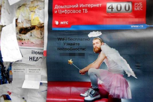 В Татарстане защитили верующих от «извращенца в юбке»