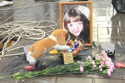 Родные Даши надеются, что убийцу найдут экстрасенсы и москвичи