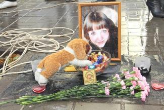 Какого маньяка поймал Артем Хохорин?.. Главный полицейский Татарстана обманул надежды мамы убитой девушки