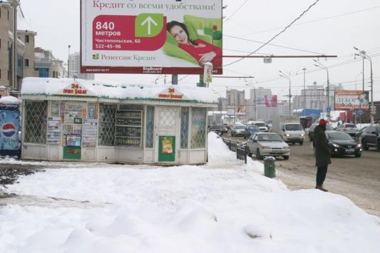 Казанцам предлагают проголосовать за киоски