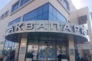 В казанском аквапарке «Ривьера» после отравления детей хлоркой набрали в рот воды и продолжили продавать билеты