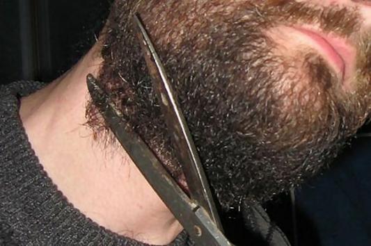 Борода в Казани — признак террориста?