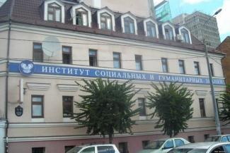 Выпускникам казанского вуза предложили купить дипломы