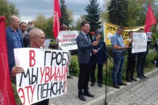 Участница митинга против пенсионной реформы в Казани: «Речь Путина меня просто подняла с дивана!»