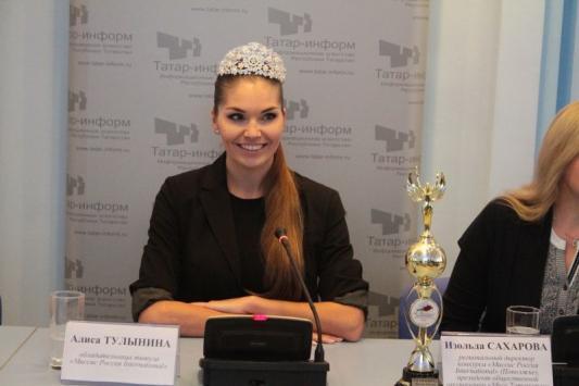 Красивее всех замужних дам России