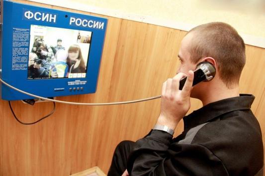 Видеосвязь с зоной: минута - 15 рублей