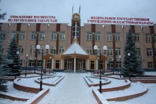 Земельной кадастровой палаты в Татарстане больше нет