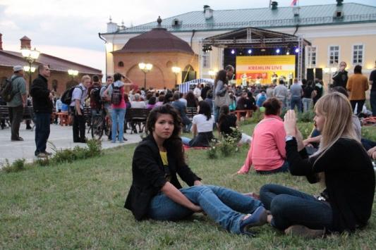 """""""Kremlin LIVE 2011"""""""