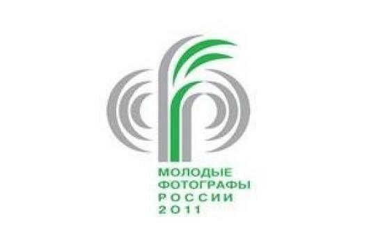 Молодые фотографы России и лучшие в мире снимки за 2010 год