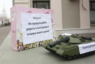 Народ против - 2019: покрасневшие Дербышки, нет бомбардировщикам и с танками - на исполком