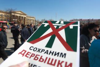 «Не дадим разрушить наши дома!»: В Дербышках 1 Мая отметили митингом против строительства магистрали