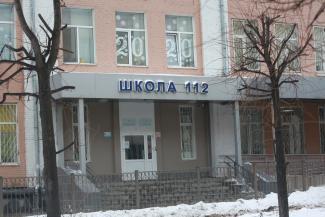 «Дети из «Рубина» всегда учатся в первую смену»: мама второклашки 112-й казанской школы возмутилась вечерними уроками для малышей