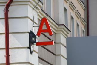 «Помогла полиции, называется!»: в Казани на женщину повесили кредит в 1,7 млн рублей, позвонив с номера МВД
