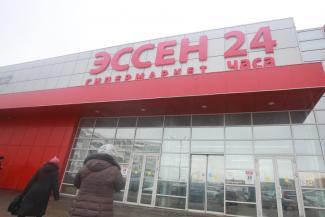 «Подписали под принуждением»: в Татарстане работники гипермаркета «Эссен», которых выгнали на улицу «по соглашению сторон», отстояли права в суде