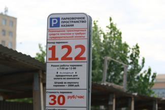 «Тогда мы идем к вам!»: платные парковки из центра Казани поползут к окраинам