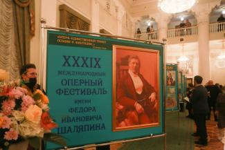 «Что хорошего, если мы начнем принудительно выводить людей из зала?»: министр культуры Татарстана попросила зрителей не «подставлять» театры